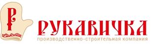 Компания «Рукавичка» - проектирование и строительство деревянных домов и бань в Москве