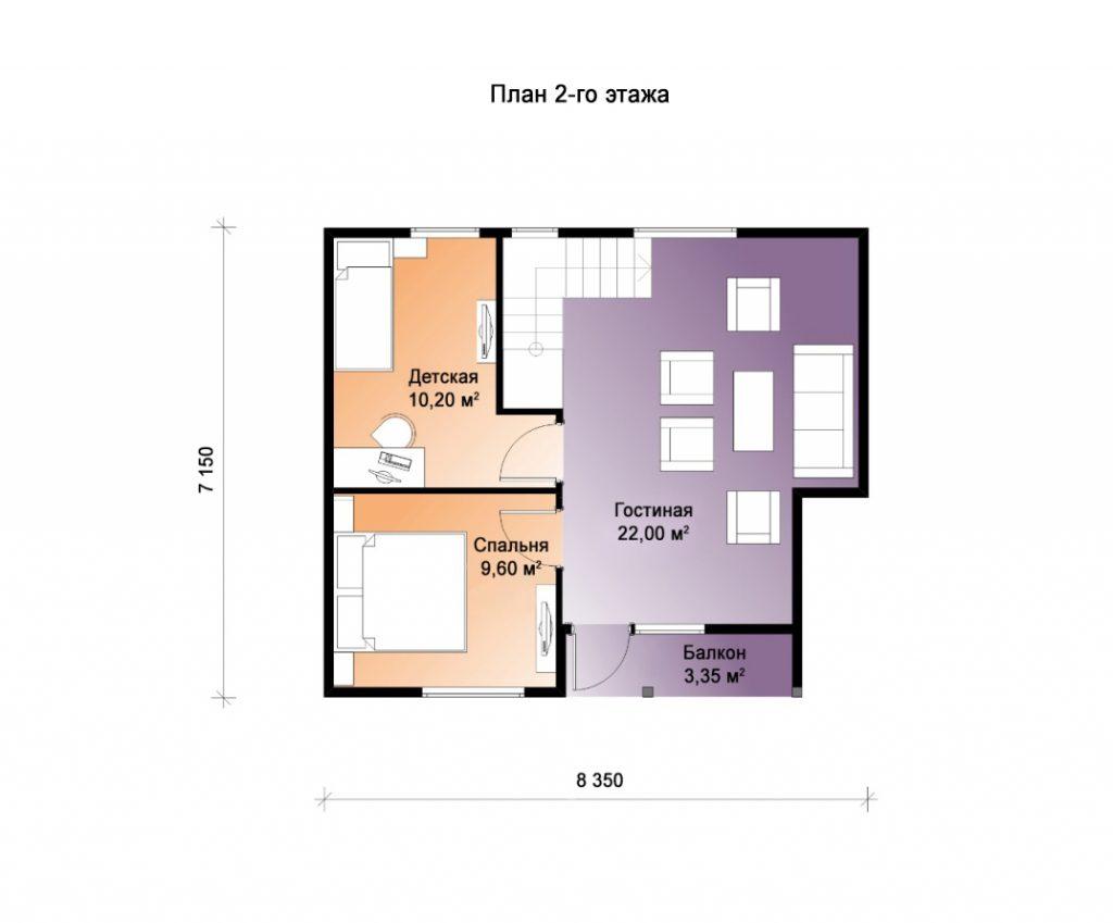 Дом Рубин 21