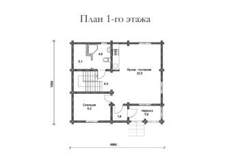 Дом Рубин 32